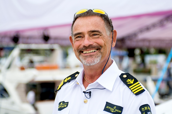 A Captain's Perspective on Cruising in China