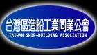 Jade Yachts Shipbuilding Co., Ltd.